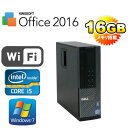 中古パソコン 爆速大容量メモリ16GB DELL7010SF Core i5 3470 3.2GHzHDD500GB DVDRW 無線wifi機能付 Office_WPS2017 64Bit Windows7Pro..