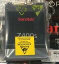 中古パソコン SSD換装 サンディスク製☆新品☆SSD128GB Z400sへ変更オプション当社パソコンと同時購入のお客さま専用商品 /SSD-SAN128gb/中古