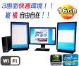 中古パソコンWiFi対応 DELL 9010SF/フルHD24型ワイド液晶×3枚(Corei7 3770(3.4GHz)(メモリ16GB)(DVD書込可)(新品GeForceGT710)(Windows7Pro64Bit)P01Jul16【R-dm-130】【中古】