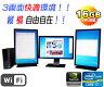 WiFi対応 DELL 9010SF/フルHD24型ワイド液晶×3枚(Corei7 3770(3.4GHz)(メモリ16GB)(DVD書込可)(新品GeForceGT710)(Windows7Pro64Bit)02P27May16 中古パソコン【中古】