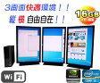 中古パソコン WiFi対応 DELL 7010SF 24型ワイド液晶×3枚 Core i5 3470 3.2GHz メモリ16GB DVD書込可GeForceGT710 Windows7Pro64Bit /R-dm-131/中古