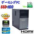中古パソコン【最強ゲーム仕様 Grade 風】 DELL Optiplex 7010MT(Core i7-3770)(メモリ16GB)(新品SSD+HDD250GB)(DVD-Multi)(GeforceGTX750Ti)(64Bit Win7Pro)【ゲーミングpc】02P18Jun16【R-dg-171】【中古】