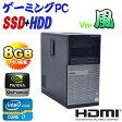 中古パソコン【最強ゲーム仕様 Grade 風】 DELL Optiplex 7010MT(Core i7-3770)(メモリ8GB)(新品SSD+HDD新品1TB(1000GB)(DVD-Multi)(GeforceGTX750Ti)(64Bit Win7Pro)【ゲーミングpc】02P29Aug16【R-dg-169】【中古】
