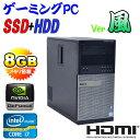 中古パソコン 最強ゲーム仕様 Grade 風 DELL Optiplex 7010MT Core i7-3770メモリ8GB 新品SSD+HDD新品1TB 1000GBDVD-MultiGeforceGTX105064Bit Win7Pro /ゲーミングpc/R-dg-169/中古