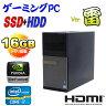 【最強ゲーム仕様 Grade 雷】 DELL Optiplex 790MT(Core i7-2600)(メモリ16GB)(新品SSD+HDD250GB)(DVD-Multi)(GeforceGTX750Ti)(64Bit Win7Pro)【ゲーミングpc】532P15May16 中古パソコン【中古】