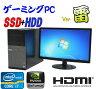 【最強ゲーム仕様 Grade 雷】 DELL Optiplex 790MT / 21.5ワイド液晶(Core i7-2600)(メモリ4GB)(新品SSD+HDD250GB)(DVD-Multi)(GeforceGTX750Ti)(64Bit Win7Pro)【ゲーミングpc】532P15May16 中古パソコン【中古】