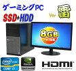 中古パソコン 最強ゲーム仕様 Grade 雷 DELL Optiplex 790MT 22型ワイド液晶 Core i7-2600メモリ8GB新品SSD+HDD250GBDVD-MultiGeforceGTX750Ti64Bit Win7Pro /ゲーミングpc/R-dtg-188/中古