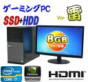 中古パソコン 最強ゲーム仕様 Grade 雷 DELL Optiplex 790MT 22型ワイド液晶 Core i7-2600メモリ8GB新品SSD+HDD250GBDVD-MultiGeforceGTX105064Bit Win7Pro /ゲーミングpc/R-dtg-188/中古