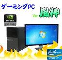 中古パソコン 最強ゲーム仕様 Grade 風神 DELL Optiplex 7010MT 24ワイド液晶 Core i7-3770メモリ16GB 新品SSD+HDD新品1TB 1000GBDVD-MultiGeforceGTX105064Bit Win7Pro /ゲーミングpc/R-dtg-203/中古