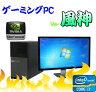 【最強ゲーム仕様 Grade 風神】 DELL Optiplex 7010MT / 24ワイド液晶(Core i7-3770)(メモリ16GB)(新品SSD+HDD新品1TB(1000GB)(DVD-Multi)(GeforceGTX750Ti)(64Bit Win7Pro)【ゲーミングpc】532P15May16 中古パソコン【中古】