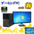 中古パソコン【3Dオンラインゲーム仕様 Grade 寿】 DELL Optiplex 990MT / 24ワイド液晶(Core i7-2600)(メモリ8GB)(500GB)(DVD-Multi)(GeforceGTX750Ti)(64Bit Win7Pro)(R-dtg-174)【ゲーミングpc】02P29Jul16【R-dtg-174】【中古】