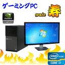 中古パソコン 3Dオンラインゲーム仕様 Grade 寿 DELL Optiplex 990MT 24ワイド液晶 Core i7-2600 メモリ8GB 500GB DVD-Multi GeforceGT..
