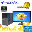 中古パソコン【最強ゲーム仕様 Grade 寿】 DELL Optiplex 9010MT / 24ワイド液晶(Core i7-3770)(メモリ16GB)(新品2TB)(DVD-Multi)(GeforceGTX750Ti)(64Bit Win7Pro)【ゲーミングpc】P01Jul16【R-dtg-183】【中古】