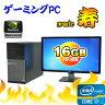 中古パソコン 最強ゲーム仕様 Grade 寿 DELL Optiplex 9010MT 24ワイド液晶 Core i7-3770メモリ16GB 新品2TBDVD-MultiGeforceGTX105064Bit Win7Pro /ゲーミングpc/R-dtg-183/中古