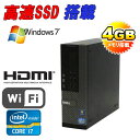 中古パソコン 高速新品SSD120GB 搭載!DELL 7010SF 2画面、3画面出力対応 新品GeForceGT710-1GB HDMI 無線LAN Core i7 3770 3.4GHzメモリ4