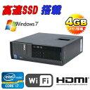 中古パソコン 高速新品SSD240GB 搭載!DELL 7010SF 2画面、3画面出力対応 新品GeForceGT710-1GB HDMI 無線LAN Core i7 3770 3.4GHzメモリ4GB DVDマルチ 64Bit Windows7Pro /R-dg-180/中古