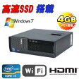 中古パソコン高速SSD240GB(新品)搭載 DELL 7010SF/2画面、3画面出力対応/新品GeForceGT710-1GB/HDMI/無線LAN/Corei5 3470(3.2GHz)/メモリ4GB/DVDマルチ/64Bit Windows7Pro)02P29Jul16【R-dg-182-s】【中古】
