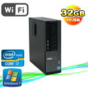 爆速32GBメモリ/DELL 990SF/Corei7-2600(3.4GHz)/HDD500GB/DVDRW/無線LAN対応/64Bit Windows7Pr...
