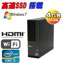 中古パソコン 高速新品SSD120GB DELL790SF Core i3-2100 3.1GHz メモリ4GBGeforce-GT7