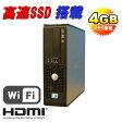 中古パソコンDELL780SF/高速!新品SSD120GB/Core2DuoE7500(2.93Ghz)/メモリ4GB/DVDマルチ/新品Geforce/HDMI/無線LAN/Windows7Pro/02P06Aug16【R-dg-185】【中古】