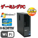 中古パソコン ゲ-ミングPC GeForceGT730-1GB HDMI DVI無線LAN Core i7-3770 3.4GHzメモリ4GB HDD250GB DVDRWマルチ DELL7010SF 64Bit Windows7Pro /R-dg-174-2/中古
