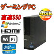 中古パソコンゲ-ミングPC/高速SSD120G+HDD250G/GeForceGT730-1G(HDMI)/3画面対応/無線/Corei7 3770(3.4GHz)/メモリ4G/DVDマルチ/DELL7010/64Bit Windows7Pro02P09Jul16【R-dg-179-2】【中古】