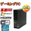 中古パソコン デスクトップ ゲ-ミングPC 高速SSD(新品)120GB HDD250GB GeForceGT1030 HDMI 無線LAN(WiFi) Core i7 3770(3.4GHz) メモリ4GB DVDマルチ DELL 7010 64Bit Windows7Pro /R-dg-179-2 /USB3.0対応 /中古
