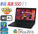 中古パソコン東芝 Satellite B552/15.6HD液晶(Core i3 2370M)(高速SSD240GB)(メモリ16GB)(DVD)(WiFi対応)(KingOffice)(テンキーあり)(64Bit/Win7Pro) P11Sep16【ノートパソコン】【R-na-123】【中古】【0824楽天カード分割】