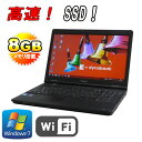 中古パソコン 東芝 dynabook Satellite B451 15.6HD LED液晶 CeleronB800 1.50GHz 8GB SSD240GB DVDマルチ 無線LAN Windows7 Pro 64Bit /ノートパソコン/R-na-129-8/中古