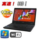 中古パソコン 東芝 dynabook Satellite B451 D 15.6HD LED液晶 CeleronB800 1.50GHz 16GB SSD120GB DVDマルチ 無線LAN Windows7 Pro 64Bit /ノートパソコン/R-na-129-11/中古