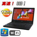 中古パソコン 東芝 dynabook Satellite B451 15.6HD LED液晶 CeleronB800 1.50GHz 16GB SSD240GB DVDマルチ 無線LAN Windows7 Pro 64Bit /ノートパソコン/R-na-129-12/中古