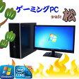 中古パソコン【オンラインゲーム仕様 Grade 松】 HP 8100 Elite MT / 24ワイド液晶(Core i7-880)(メモリ8GB)(500GB)(DVD-Multi)(GeforceGTX750Ti)(64BitWin7Pro)【ゲーミングpc】02P06Aug16【R-dtg-182】【中古】
