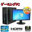 中古パソコン ゲーミングPC仕様 HP 8200 Elite MT 22型ワイド液晶 /Core i7-2600 /メモリー8GB /HDD500GB /DVD-Multi /GeforceGTX1050 ..
