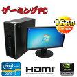 中古パソコン【ゲーミングPC仕様】 HP 8200 Elite MT(フルHD対応21.5型ワイド液晶)(Core i7-2600)(メモリー16GB)(500GB)(DVD-Multi)(GeforceGTX750Ti)(64BitWin7Pro)【ゲーミングpc】02P18Jun16【R-dtg-212】【中古】