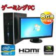 中古パソコン【ゲーミングPC仕様】 HP 8200 Elite MT(フルHD対応23型ワイド液晶)(Core i7-2600)(メモリー8GB)(500GB)(DVD-Multi)(GeforceGTX750Ti)(64BitWin7Pro)【ゲーミングpc】P11Sep16【R-dtg-209】【中古】