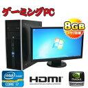 中古パソコン ゲーミングPC仕様 HP 8200 Elite MT フルHD対応23型ワイド液晶Core i7-2600メモリー8GB500GBDVD-MultiGeforceGTX105064BitWin7Pro /ゲーミングpc/R-dtg-209/中古