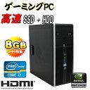 中古パソコン ゲーミングPC仕様 HP 8200 Elite MT Core i7-2600 SSD+HDD メモリ8GB GeforceGTX1050 64Bit Win7Pro /ゲーミングpc /R-dg-19 6/中古