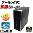 中古パソコン【ゲーミングPC仕様】 HP 8200 Elite MT(Core i7-2600)(SSD+HDD)(大容量メモリ16GB)(GeforceGTX750Ti)(64Bit Win7Pro)【ゲーミングpc】02P18Jun16【R-dg-199】【中古】