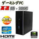 中古パソコン ゲーミングPC仕様 HP 8200 Elite MT Core i7-2600 SSD+HDD1TB メモリ4GB GeforceGTX1050 64Bit Win7Pro /ゲーミングpc /R-dg-194/中古