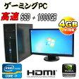 中古パソコン【ゲーミングPC仕様】 HP 8200 Elite MT(フルHD23型ワイド液晶)(Core i7-2600)(SSD+HDD1TB)(GeforceGTX750Ti)(64BitWin7Pro)【ゲーミングpc】02P18Jun16【R-dtg-207】【中古】