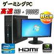 中古パソコン【ゲーミングPC仕様】 HP 8200 Elite MT(フルHD21.5型ワイド液晶)(Core i7-2600)(メモリ8GB)(SSD+HDD1TB)(GeforceGTX750Ti)(64BitWin7Pro)【ゲーミングpc】02P18Jun16【R-dtg-210】【中古】