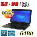 中古パソコン DELL Latitude E5530 15.6液晶 Core i5 3320M メモリー16GB SSD240GB DVDマルチ 無線LAN 64Bit Win7Pro /R-na-070 /ノートパソコン/中古