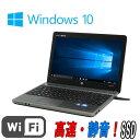 中古パソコン HP ProBook 4340S 13.3型 CeleronB840 1.90GHz メモリ4GB 高速SSD240GB DVDマルチ 無線LAN Windows10 Home 64bit /ノート..