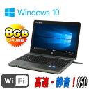 中古パソコン 中古パソコン HP ProBook 4340S 13.3型 CeleronB840 1.90GHzメモリ8GB 高速SSD120GB DVDマルチ 無線LAN Windows10 Home 64bit /ノートパソコン/0157NR/中古
