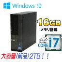 中古パソコン DELL 9010SF Core i7-3770 3.4GHzメモリ16GB HDD新品1TB 2000GB DVDマルチ 64Bit Windows10 Home 64bit MRR