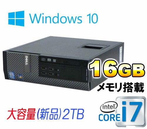 7月14日20時〜エントリーで全品ポイント5倍!中古パソコン デスクトップ DELL 7010SF Core i7 3770(3.4GHz) /大容量メモリ16GB 大容量HDD新品2TB /DVDマルチ /Windows10 Home 64bit MAR /0065AR /USB3.0対応 /中古