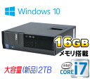 DELL 7010SF Core i7 3770(3.4GHz) /大容量メモリ16GB 大容量HDD新品2TB /DVDマルチ /Windows10 Home 64bit MAR /0065AR /USB3.0対応 /..