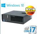 中古パソコン DELL 7010SF Core i7 3770 3.4GHzメモリ8GB 高速新品SSD240GB DVDマルチ Windows10 Home 64bit MRR /0074GR/中古