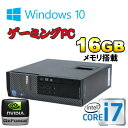 中古パソコン 中古パソコン ゲ-ミングPC DELL 7010SF Core i7 3770 3.4GHzメモリ16GB HDD500GB GeforceGT730-1GB HDMI DVDマルチ Windows10 Home 64bit MRR /0077GR/中古