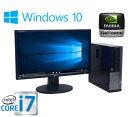中古パソコン デスクトップ ゲ-ミングPC 22型液晶 DELL 7010SF Core i7 3770 3.4GHz メモリ8GB HDD500GB DVDマルチ GeforceGT730 HDMI Windows10 Home 64bit MAR /0109gR /USB3.0対応 /中古